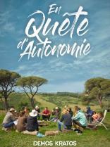 QueteAutonomie Lien vers: https://imagotv.fr/documentaires/en-quete-d-autonomie