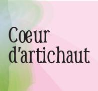 coeurdartichautunefeuillepourtoutlemon_wiki-id.jpg