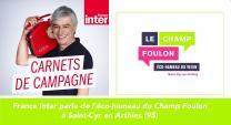 image Carnets_de_campagne_France_Inter.jpg (0.5MB) Lien vers: https://www.franceinter.fr/emissions/carnets-de-campagne/carnets-de-campagne-25-aout-2020
